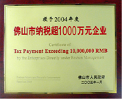 In 2004, enterprises paid more than 10 million yuan tax