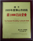 In 2005, the enterprise paid more than 10 million yuan tax