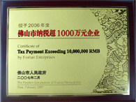 In 2006, the enterprise paid more than 10 million yuan tax